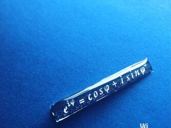 オイラーの公式「e^iφ = cosφ + i sinφ」 【理系・数学・物理アクセサリー】の画像