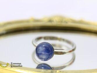 【フリーサイズ】カイヤナイト 8mmカボションリング(ゴールド or シルバー)の画像