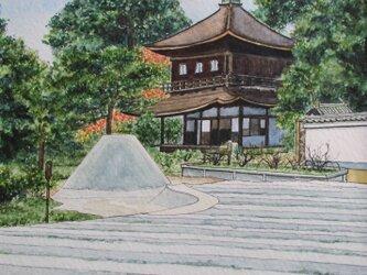 京都・銀閣寺の風景の画像