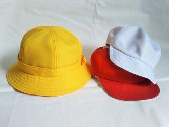 特別ご注文品 ご指定サイズの通学帽と赤白帽2個の画像