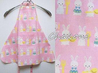【キッズエプロン】可愛いキッズエプロン・ワンピース(子供用3~5歳) ウサギさん柄の画像