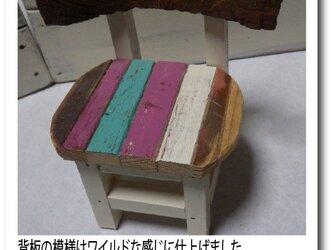 オリジナル椅子-その1の画像