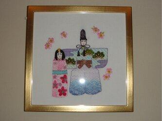 フランス刺繍 刺繍額 お雛様 子供部屋 玄関にの画像