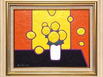 ●『黄色い花』がんどうあつし真作アクリル絵画厚塗りF6号額付縦55cm●風水金運西方位ポジティブカラー元気ビタミンカラーの画像