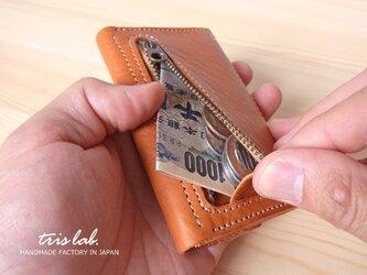 キーケースNEW! ちいさなお財布になるキーケース(ライトブラウン)レザー の画像