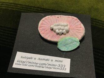 ピンクのお花 ✳︎ブローチの画像