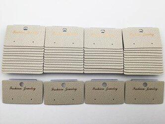 送料無料 ピアス 台紙 50枚 アンティーク ピアス専用 台紙 アクセサリー 飾り ハンドメイド 素材  (AP0474)の画像