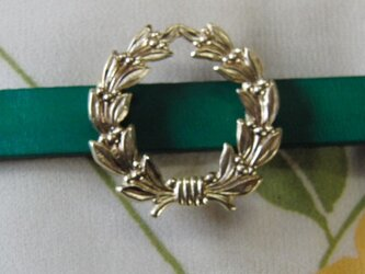 真鍮製 月桂冠・オリーブの冠デザイン帯留め 着物や浴衣の帯締め飾りにの画像