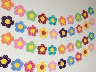 壁面飾り 花のガーランドの画像