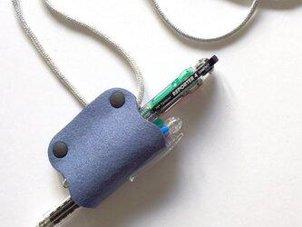 ペンホルダーW〈ブルー〉の画像