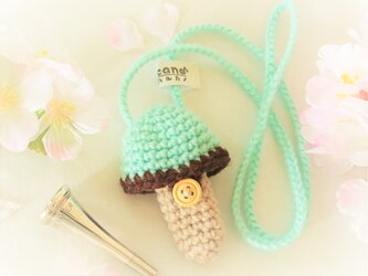 ホルン マウスピースケース(毛糸)キノコ型【チョコミント色】首掛け用の画像