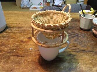 竹かごドリッパー1の画像