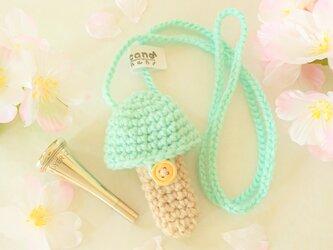 ホルン マウスピースケース(毛糸)キノコ型【ミントグリーン色】首掛け用の画像