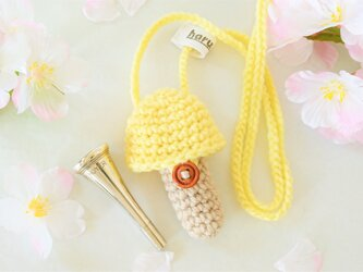 ホルン マウスピースケース(毛糸)キノコ型【クリームイエロー色】首掛け用の画像