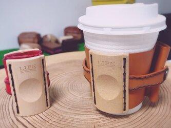 可愛い コーヒースリーブの画像