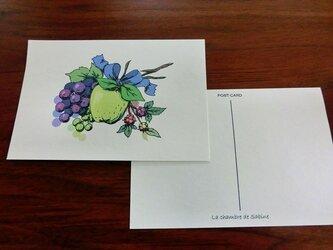 フルーツブーケ*2枚組の画像
