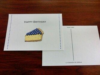 ブルーベリーチーズケーキ*2枚組の画像