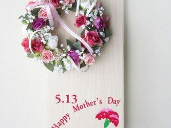 母の日プレゼント「ローズアレンジメントリース」 fwm12の画像