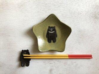 星小皿(ツキノワグマ)の画像