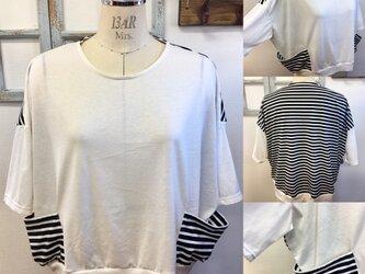 再販×2 大人が着れるオシャレボーダー❤️ボーダー柄と無地のドルマントップス ホワイト(サイズフリーM〜Lの画像