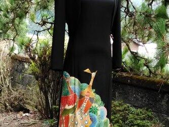 着物リメイク 留袖アンサンブルドレス 孔雀の画像