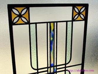 ステンドグラスパネル-7の画像