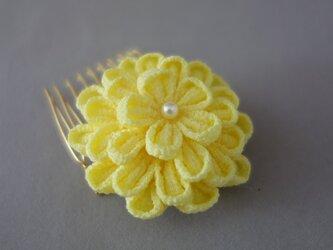 ひとつ菊 菜の花色 コーム型かんざしの画像