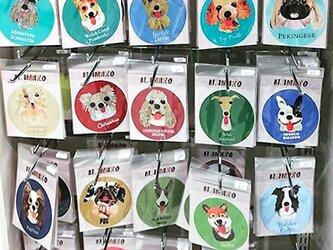 全犬種一覧はこちらからの画像