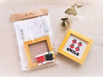 横糸刺繍キット「苺スマイル」(フレーム付き・針なし)の画像