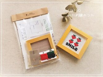横糸刺繍キット「苺スマイル」(フレーム付き・針付き)の画像