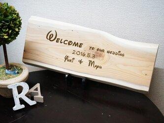 日本の銘木で・天然木のちょっと変わったウェルカムボード♪和装挙式にも☆の画像