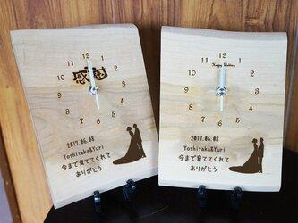 天然木のお揃い時計♪贈り物に最適な2点セット♪の画像
