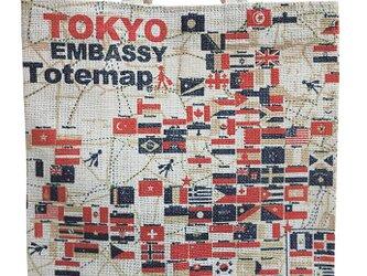 ジュート(麻)のショッピングトートバッグ 東京 大使館の画像