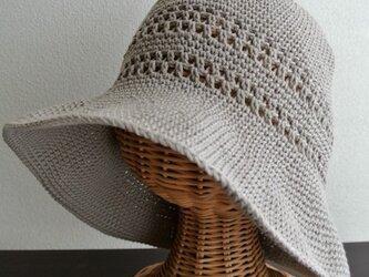 春陽夏風 すかし編みモカの画像