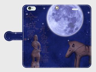 月夜今城塚形象埴輪 スマホケースの画像