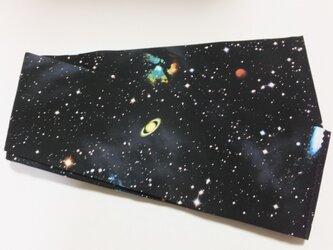 半幅帯 「コズミック」ブラック完売、ネイビーの画像