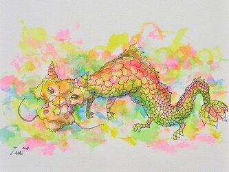 夢の中へ2(Dreaming dragon)の画像