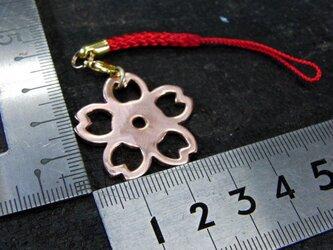 銅製 桜,花型根付ストラップ 着物や浴衣の帯飾り・かんざしパーツとしての画像