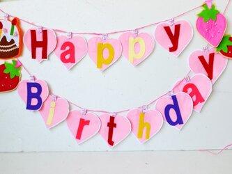 大人気バースデイケーキ&苺のお誕生日のハートガーランドの画像
