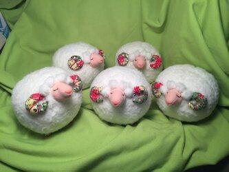 羊ボールの画像