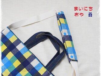 カラフルチェックのバッグの肩紐カバー(リバーシブル)の画像