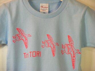 【130】Tri TORI Tシャツ キッズの画像