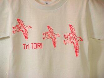 【120】Tri TORI Tシャツ キッズの画像
