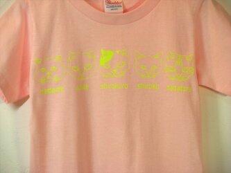 【130】猫ファイブ Tシャツ キッズの画像