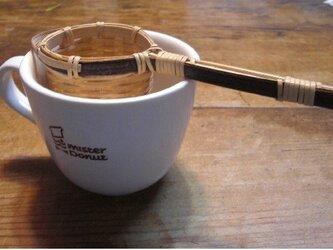 一人竹茶こしの画像