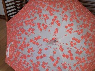 日傘 もみじ柄の着物からリメイクの画像