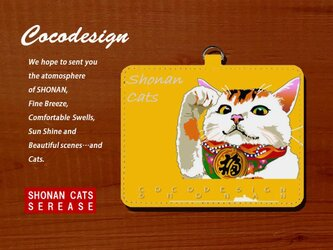 湘南Catsパスケース 001 開運!招き猫 三毛猫  ストラップ付きの画像