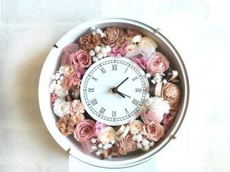 花時計 ピンクベージュの画像