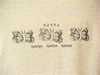 【L】ちょうちょ Tシャツ レディースの画像