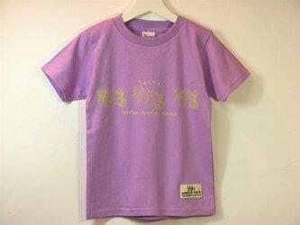 【120】ちょうちょ Tシャツ キッズの画像